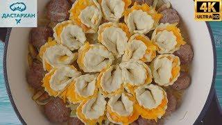 Безумно Вкусный УЖИН! ☆ Равнодушных не останется! Необыкновенно вкусное блюдо из фарша и тыквы!