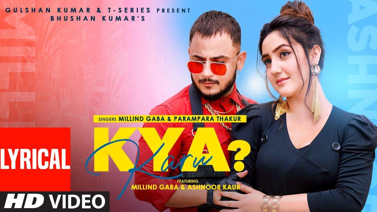 Kya Karu Lyrics in Hindi| Millind Gaba & Parmpara Thakur Lyrics