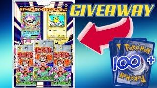 Pokemon Cards - 100+ Holographics GIVEAWAY! [Mega Slowbro EX Pack] CLOSED!!!!!!!!!