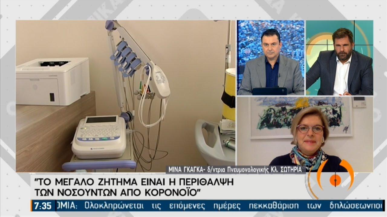 Μ. Γκάγκα: Δεν ανησυχούμε για τη μετάλλαξη του ιού, το εμβόλιο μας καλύπτει   04/01/2021   ΕΡΤ
