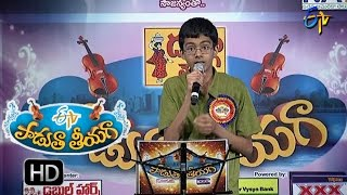 Thalukumannadi Kulukula Tara Song - Abhijit Performance in ETV Padutha Theeyaga - 5th September 2016