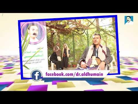 علاج عشبي لمرض لتنظيم الدورة الشهرية ـ علي محمد قايد الشدادي ـ إب ـ إثبات فائدة العلاج