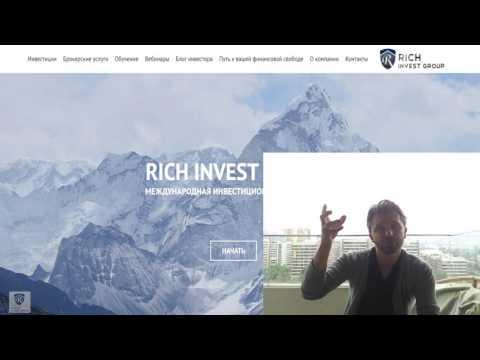 Альпари инвестиции в памм счета отзывы