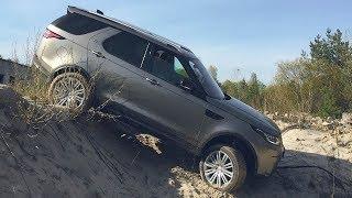 Супер драйв на Range Rover - Land Rover !!!