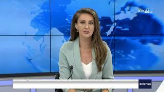 RTK3 Lajmet e orës 23:00 12.08.2020