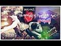 Heart broken Dialogs songs//ek bewafa ki yaad mujhe roz aati h (Gujarati Hindi song) DJ VISHAL SILLI