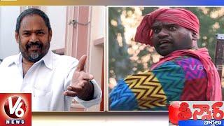 Bithiri Sathi As R.Narayana Murthy || Funny Conversation With Savitri || Teenmar News