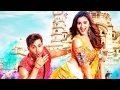 Aashiq Surrender Hua Full Song Video Alia & Varun Movie Badrinath Ki Dulhania 2017