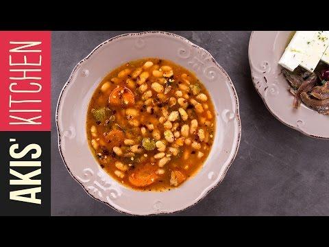 Greek White Bean Soup - Fasolada  | Akis Kitchen