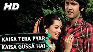 Kaisa Tera Pyar Kaisa Gussa Hai Tera | Amit Kumar, Lata