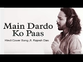 Main Dardo Ko Paas / Sarbjit / Hindi Cover Song 2017 | Rajesh Das