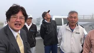 「肱川あらし予報会」のみなさんが川内川あらしを体験(動画)!