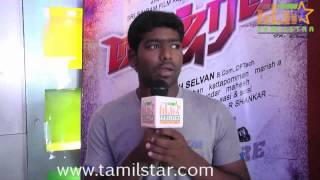 Pandi at Vajram Movie Press Show