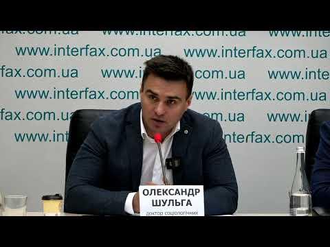 Большинство украинцев считают курс развития страны неправильным – опрос UIF