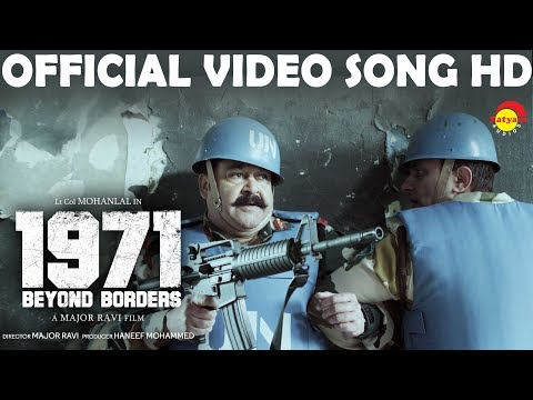 Armaan Hazare Video Song - 1971 Beyond Borders - Mohanlal