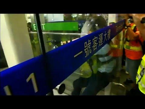 Πεδίο μάχης το αεροδρόμιο του Χονγκ Κονγκ