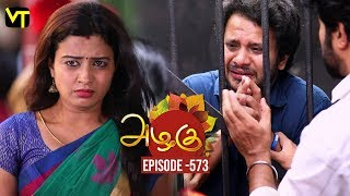 Azhagu - Tamil Serial | அழகு | Episode 573 | Sun TV Serials | 10 Oct 2019 | Revathy | VisionTime