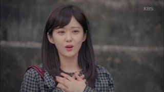 고백부부 - 장나라, 금수저 장기용 찼던 과거 '후회'.20171013