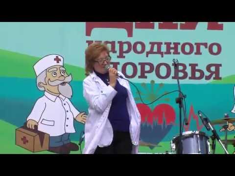 Дни народного здоровья в Республике Башкортостан