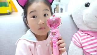 보람이의 마법의 콩순이 요술봉 장난감 놀이 magic Remote control Toy