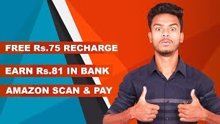 Special Trick, Free Recharge Rs.75, Amazon Scan & Pay Rs.50, Earn Money Online !!