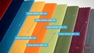Мебельная ткань Контэс Арт.: MT-00804