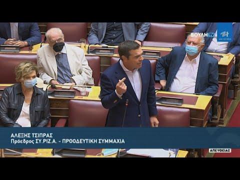 Αντιπαράθεση του Αλέξη Τσίπρα με τον Πρόεδρο της Βουλής Κώστα Τασούλα