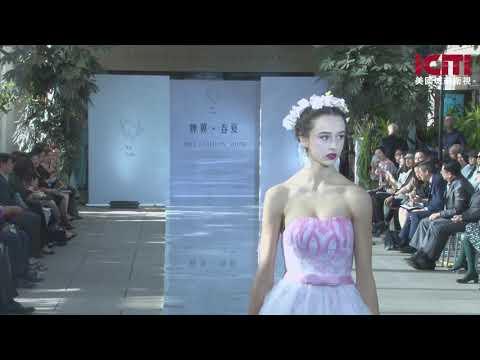 2019 蝉翼•春夏 Fashion Show