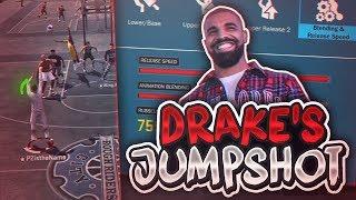 SHOOTING WITH DRAKE'S IRL JUMPSHOT ON NBA 2K18! NEW CHEAT CODE JUMPSHOT?! NBA 2K18