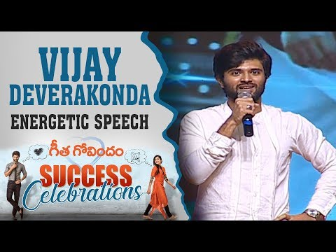 Vijay Deverakonda speech at Geetha Govindam Success Celebrations
