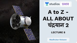 L8: A to Z - All About Chandrayaan 2 I Science & Technology (UPSC CSE - Hindi) I Madhukar Kotawe