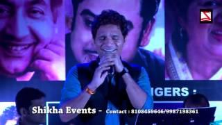 Dard-e-Dil Dard-e-Jigar dil mein jagaya aapne   - YouTube