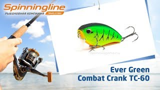 Воблеры evergreen combat crank mini sr