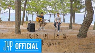 [ECOFriends] Ep.2-1 Things We Took For Granted(당연한 것들) (Lee Juck cover)   강릉 송정해변