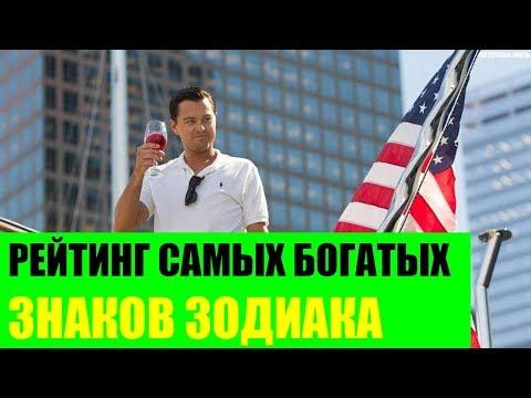 Смотреть видео самых богатых людей в россии