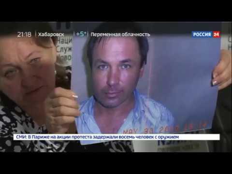 , title : 'Супруга Ярошенко рассказала о заключении мужа в карцер на 30 дней'