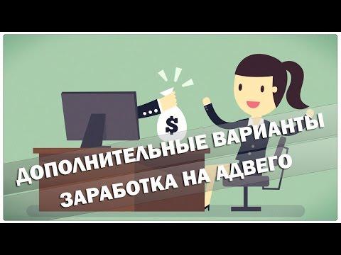 Бонусный счет на опционах