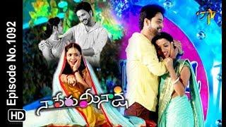 Naa Peru Meenakshi   1st August 2018   Full Episode No 1092   ETV Telugu