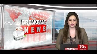 English News Bulletin –  October 11, 2019 (9:30 am)