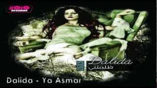 تحميل اغاني Dalida - Ya Asmar / داليدا - يا أسمر MP3