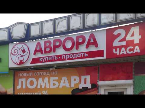 Вакансии в ломбард москва без опыта работы автосалон 47 км мкад москва модельный ряд цены