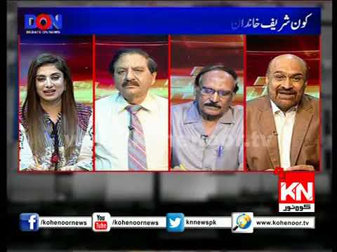 Debate on News 29 05 2018