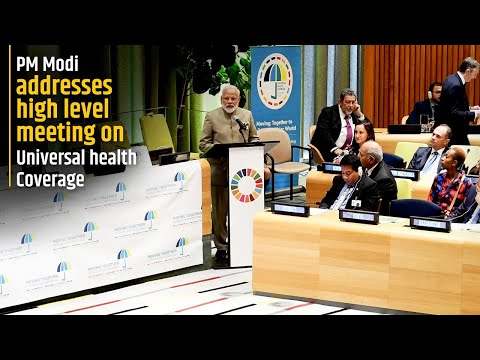 PM Modi addresses high level meeting on Universal health Coverage
