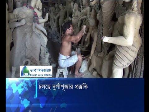 দেশজুড়ে চলছে শারদীয় দুর্গাপূজার প্রস্তুতি | ETV News
