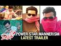 Winner Latest Trailer | Pawan Kalyan Mannerism