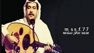 اغاني حصرية ياعويد البان ياخلي - ميحد حمد - عود حصرياً تحميل MP3