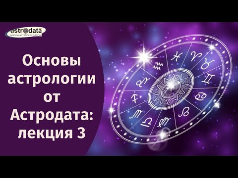 9 и 12 дом астрология