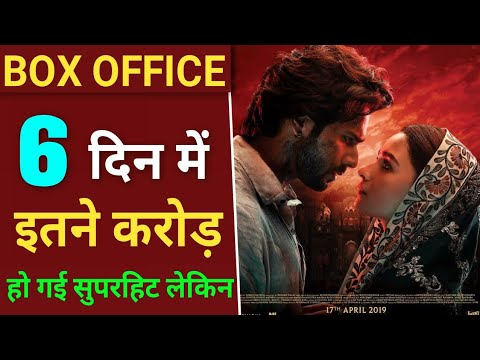 Box Office Collection Of Kalank Day 6,Kalank 6th Day Box Office Collection,Varun,Alia, Review Bazaar