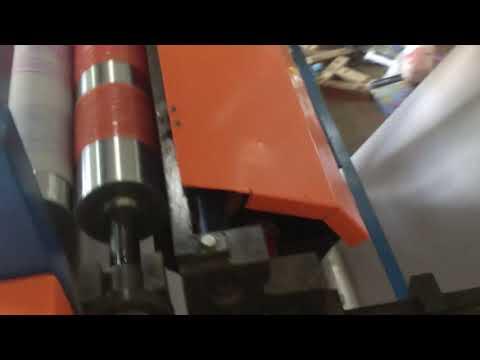 Paper Roll Printing Machine