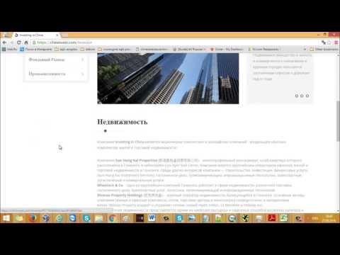 chininvest com 0 5 1% в день! минимальный вклад 10$ Investing in China